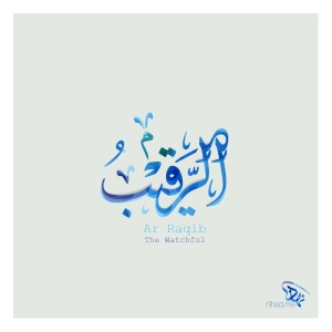 Allah names designed By Nihad Nadam Ar Raqib (الرقيب) The Watchful