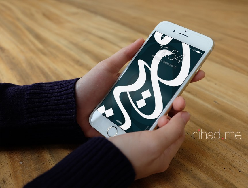 Syria Calligraphy iPhone wallpaper