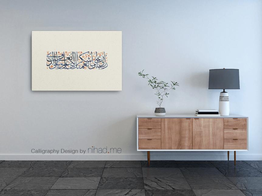Islamic wall Art Canvas