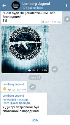 socmerezhi-lemberg-jugend_3