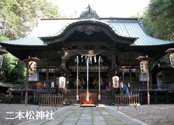 二本松神社の写真