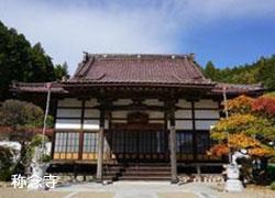 称念寺の写真
