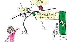 西大畑町の押入れ産業新潟トランクルームと安吾の「風の館」は近いです