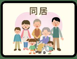 oyakata-doukyo