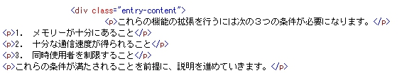 20150131doc8
