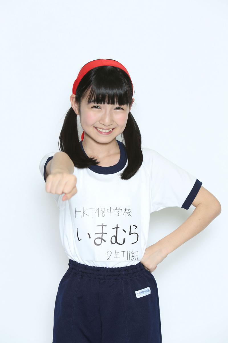 HKT今村麻莉愛/身長と順位を確実に伸ばしたい - AKB48 : 日刊 ...