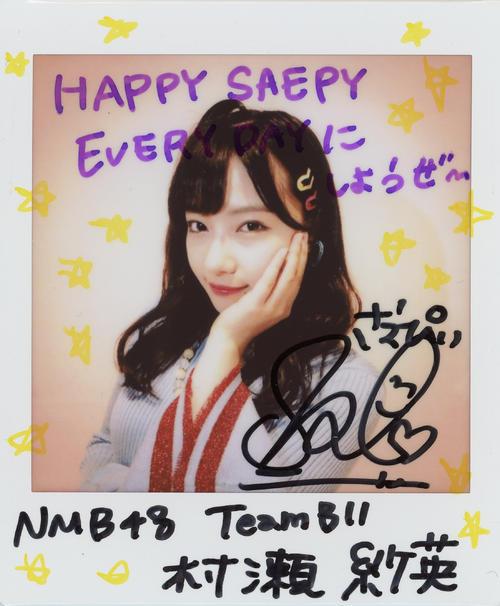 NMB48チームBII村瀬紗英