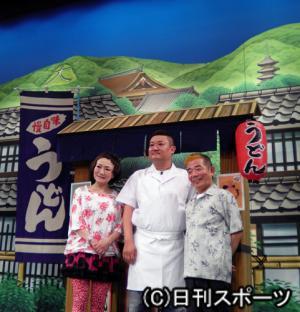 よしもと祇園新喜劇が上演スタート - お笑いニュース : nikkansports.com
