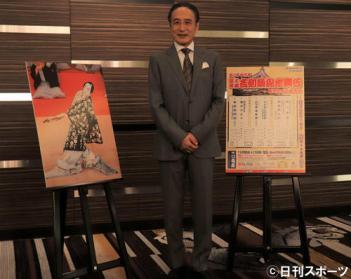 片岡仁左衛門「身替座禅」出演、11回目右京役「だんだん角がとれてきた」