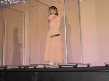 元乃木坂・桜井玲香「うれしいような、恥ずかしいような」初主演映画披露で