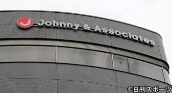 岡本健一10月末でジャニーズと専属契約終了 新たにエージェント契約締結