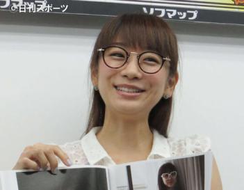 時東ぁみ DAISHIとの第1子妊娠を発表「約4年半の不妊治療の末」