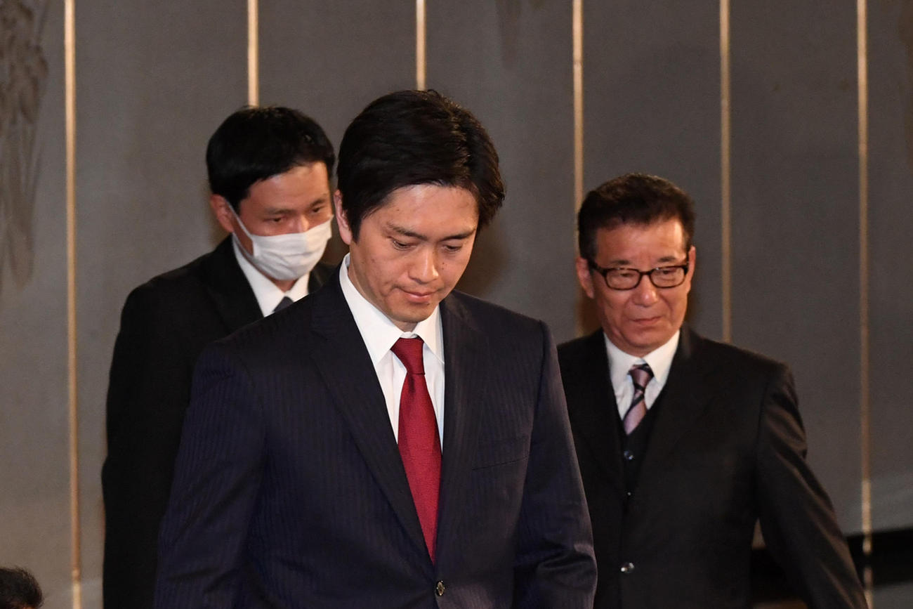 吉村知事、敗因は「十分に説明しきれなかった」 - 社会写真ニュース : 日刊スポーツ