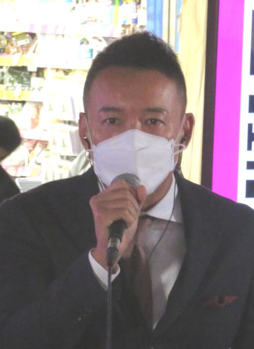 """Watch Lastly introduced Reiwa Taro Yamamoto """"I hate the Diet the most"""" Run for the primary place within the proportional checklist –Society: Nikkan Sports  – Google Japan News"""