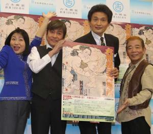 貴親方 新喜劇出演にどよめき - 大相撲ニュース : nikkansports.com