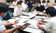 東証は教職員向けのセミナーを開いた (23日、東証)