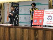 記者会見する草津温泉フットボールクラブの奈良知彦社長(左)ら(前橋市役所)