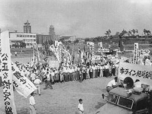 李承晩ライン反対デモ(1953年9月15日、毎日新聞社「毎日ムック シリーズ20世紀の記憶 冷戦・第三次世界大戦」より、Wikimedia Commons)