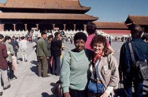 Tianenmen Square