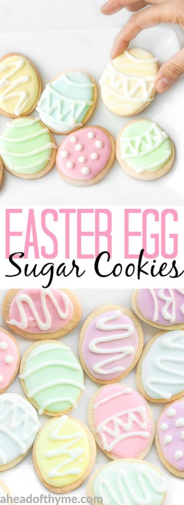 Easter Egg Sugar Cookies || Cute Easter Recipes || Dessert - www.nikkisplate.com