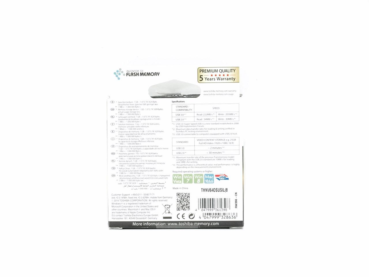 Toshiba TransMemory-EX II 64GB USB 3.0 Flash Drive Review