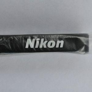 Nikon AN-4B Schulterriemen