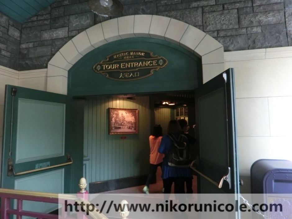 Travel-Hong-Kong-Disneyland-Lifestyle-Blogger-Nikoru-Nicole29