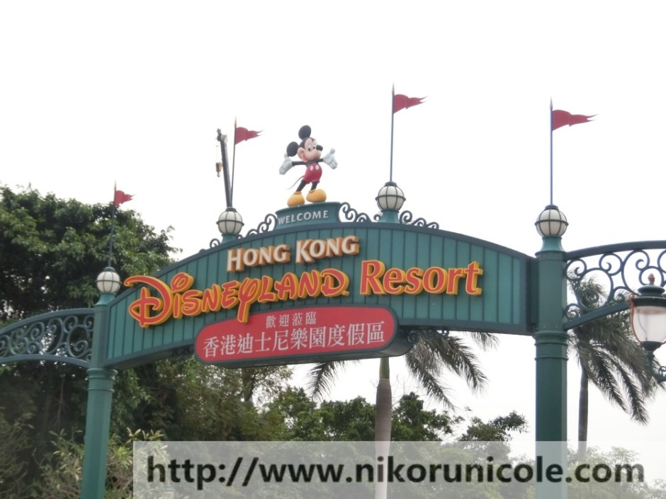 Travel-Hong-Kong-Disneyland-Lifestyle-Blogger-Nikoru-Nicole7