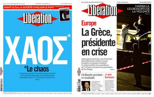 Liberation-Cover-Chaos_M