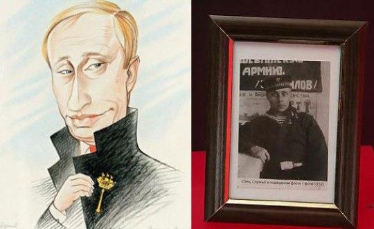 Putin-Museum_5_M