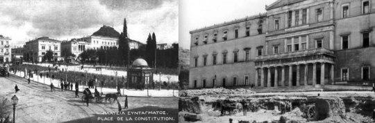 Syntagma Square, Plateia Syntagmatos, Nostalgia, Και τι δεν έχει δει αυτή η πλατεία, ΑΘΗΝΑ, KING GEORGE, ΚΚΕ, ΠΑΠΑΣΠΥΡΟΥ, ΑΓΝΩΣΤΟΣ ΣΤΡΑΤΙΩΤΗΣ, ΠΛΑΤΕΙΑ ΑΝΑΚΤΟΡΩΝ, ΒΟΥΛΗ, Πλατεία Συντάγματος, ΤΟ BLOG ΤΟΥ ΝΙΚΟΥ ΜΟΥΡΑΤΙΔΗ, nikosonline.gr, Nikos On Line