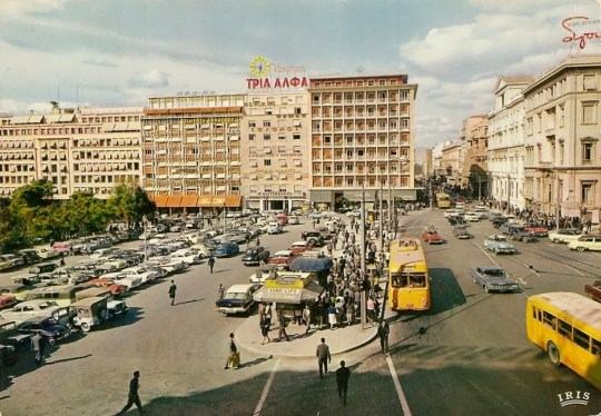 Nostalgia, Αθήνα, Αθήνα 1961, ATHENS 1961, VINTAGE, VIDEO, ΤΟ BLOG ΤΟΥ ΝΙΚΟΥ ΜΟΥΡΑΤΙΔΗ, nikosonline.gr, Nikos On Line