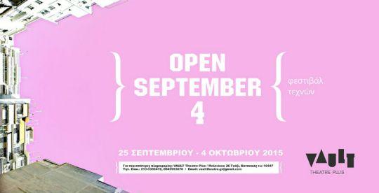 open_september_4