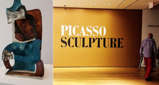 Picasso-Sculpture