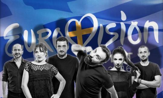eurovision-2016_argo