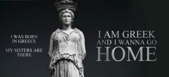 KARIATIDA, ΚΑΡΥΑΤΙΔΕΣ, Μουσείο της Ακρόπολης, 6η Καρυάτιδα, British Museum Λονδίνο, ΤΟ BLOG ΤΟΥ ΝΙΚΟΥ ΜΟΥΡΑΤΙΔΗ, nikosonline.gr,