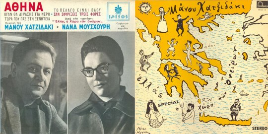 1961-Ellas-h-chora-ton-oneiron, ΜΑΝΟΣ ΧΑΤΖΙΔΑΚΙΣ