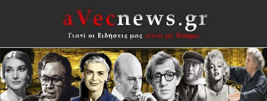 a-vec-news