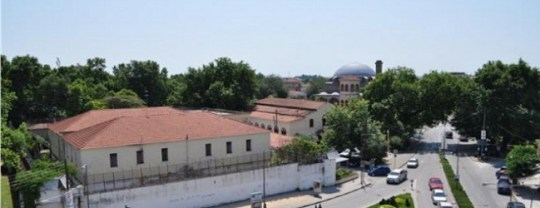 Μουσείο Τσιτσάνης, Τρίκαλα