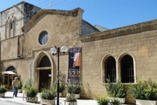 Αρχαιολογικό Μουσείο Χανιά