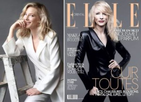 Armani , Cate Blanchett