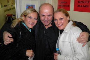 Παγκόσμια ημέρα θεάτρου, Νίκος Μουρατίδης, Μπέσσυ Μάλφα, Ρένια Λουϊζίδου