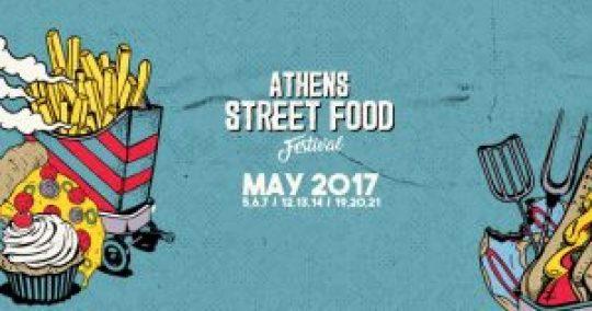 Athens Street Food Festival, Not Just Falafel, nikosonline.gr