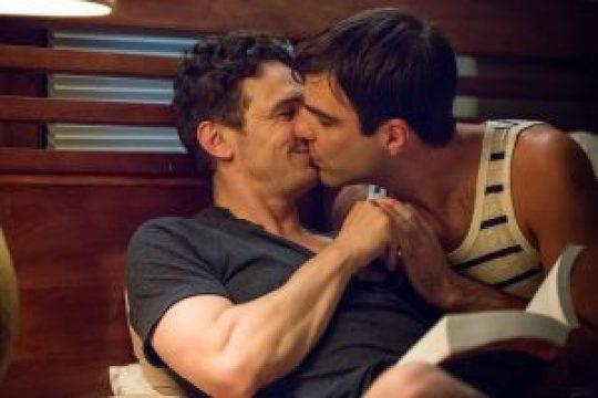 I am Michael, James Franco, blogger, gay, Michael Glatze, Χριστιανός πάστορας, ομοφυλοφιλικός προσανατολισμός, nikosonline.gr,
