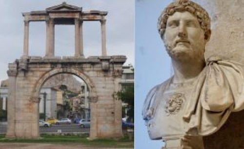 Αδριανός, Adrianos