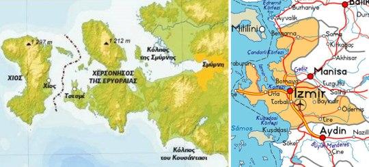 ΣΜΥΡΝΗ, 1922 ΚΑΤΑΣΤΡΟΦΗ, ΕΛΛΗΝΕΣ, ΤΟΥΡΚΟΙ, ISMIR, SMYRNA, SMIRNI, nikosonline.gr