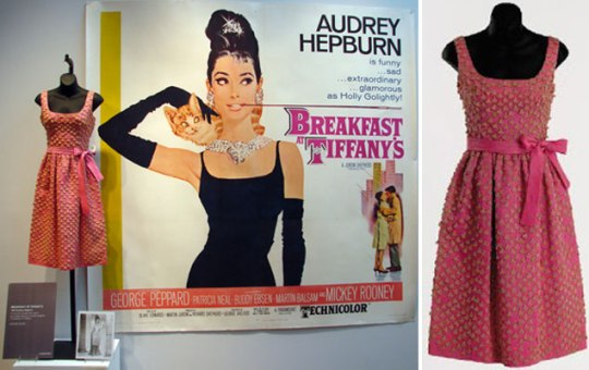 Audrey Hepburn, Hollywood, Christie's, Audrey Hepburn Personal collection, ΟΝΤΡΕΪ ΧΕΠΜΠΟΡΝ, ΔΗΜΟΠΡΑΣΙΑ, nikosonline.gr,