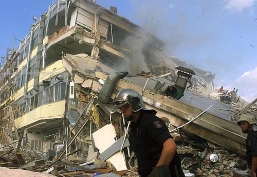 seismos, athina, σεισμός