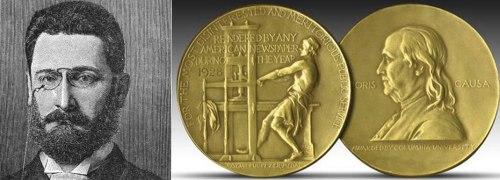 Τζόζεφ Πούλιτζερ, Joseph Pulitzer, ΤΟ BLOG ΤΟΥ ΝΙΚΟΥ ΜΟΥΡΑΤΙΔΗ, nikosonline.gr,