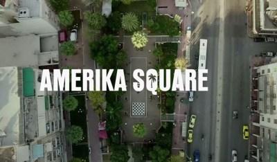 Η πλατεία Αμερικής έγινε ταινία, ΠΛΑΤΕΙΑ ΑΜΕΡΙΚΗΣ, ΤΑΙΝΙΑ, CINEMA, «Amerika Square», Γιάννης Σακαρίδης,Όσκαρ Καλύτερης Ξενόγλωσσης Ταινίας, Στάνκογλου, Μπαζάκα, nikosonline.gr